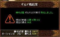 20060324104705.jpg