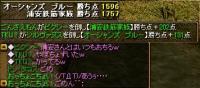 20060325104302.jpg