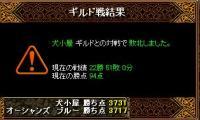 20060325232716.jpg