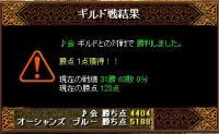20060517011722.jpg