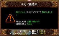 20060522093545.jpg