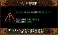 20060706205125.jpg