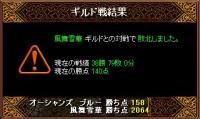 20060710075334.jpg