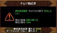 20060729105232.jpg