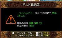 20060731200950.jpg