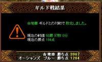 20061030114325.jpg