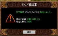 20061118113738.jpg