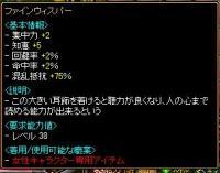 20061118114524.jpg