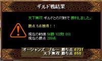 20061212154643.jpg