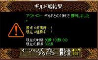 20061222161940.jpg