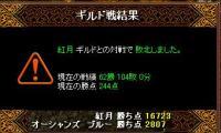 20070103141803.jpg
