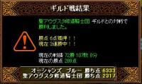 20070201134238.jpg