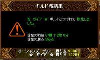 20070312210940.jpg