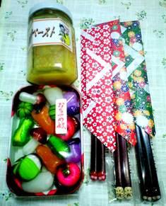 花美さんのプレゼント