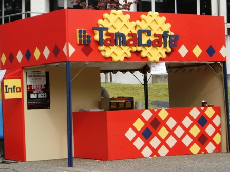 たまcafe