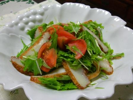 水菜とさつま揚げのサラダ