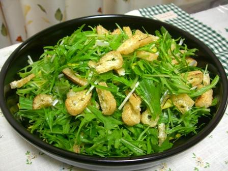 パリパリお揚げと水菜のサラダゆずもね
