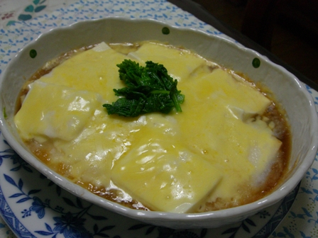 お豆腐ととろろの和風チーズグラタン