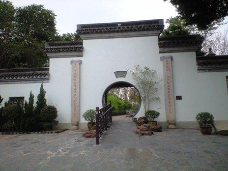 九龍寨城公園1