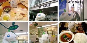 札幌駅と木多郎のスープカレー
