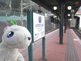 ハウステンボス駅