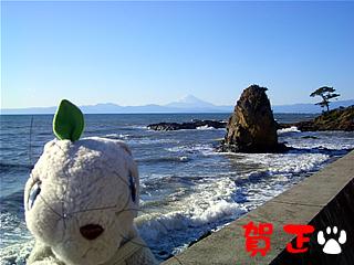 秋谷 立石