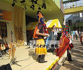インティライミ祭