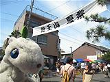 覚王山 夏祭り