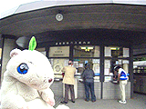 盛岡駅の バス券売り場