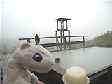 藤七温泉の露天風呂