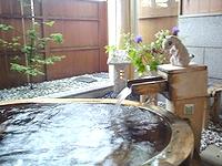 フレージェの風呂
