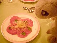 フレージェのトマトサラダ