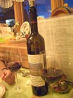 フレージェ 記念ワイン