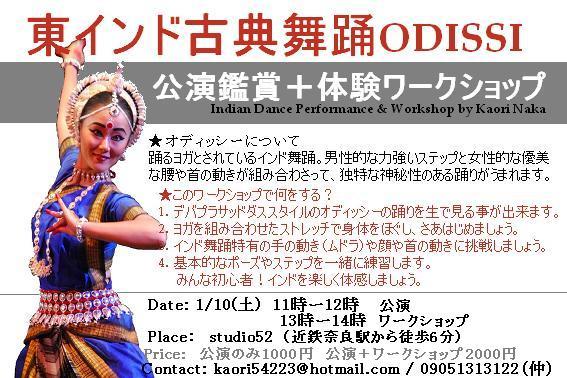 workshop 1 2009