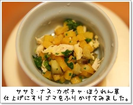 2008_1030_195539AA.jpg