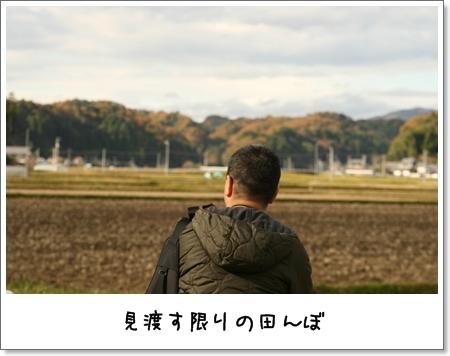 2008_1123_131301AA.jpg