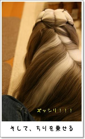 2008_1124_153049AA.jpg