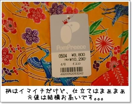 2008_1124_153759AA.jpg