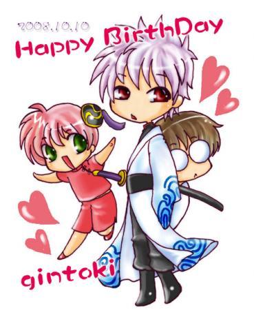 銀さんお誕生日おめでとうございます