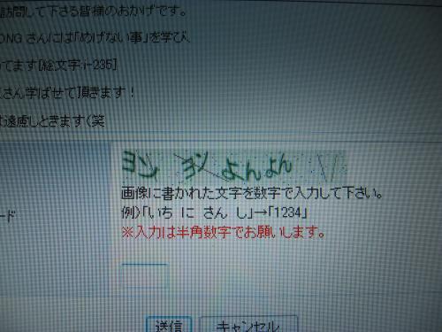 002_convert_20100129003252.jpg