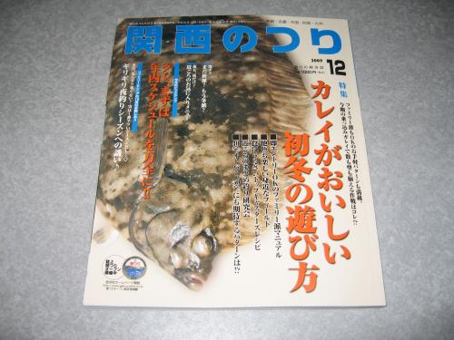 005_convert_20091110233520.jpg