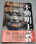 20080229_hon_b.jpg