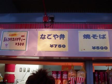 P9280015_ks.jpg