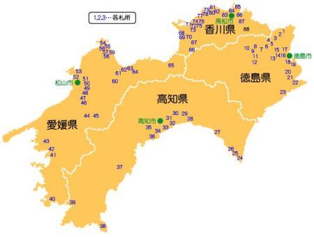 四国全体地図