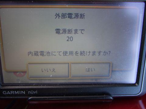 dscf1669.jpg
