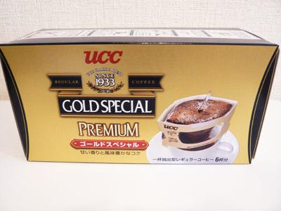 UCC ゴールドスペシャル プレミアム