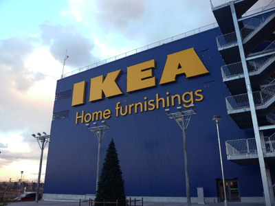 IKEA鶴浜店に行ってきた