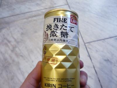 2008年 缶コーヒー大賞