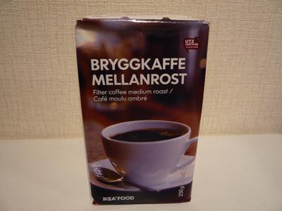 IKEAcoffee4