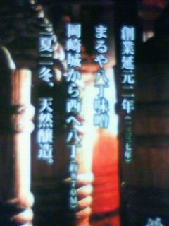NEC_0269.jpg